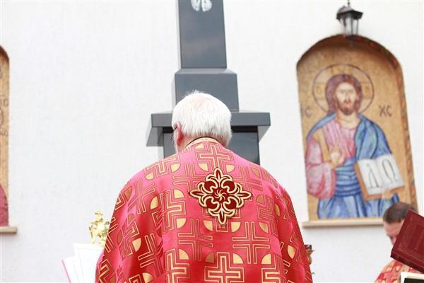 Icoana din mozaic care a fost sfințită